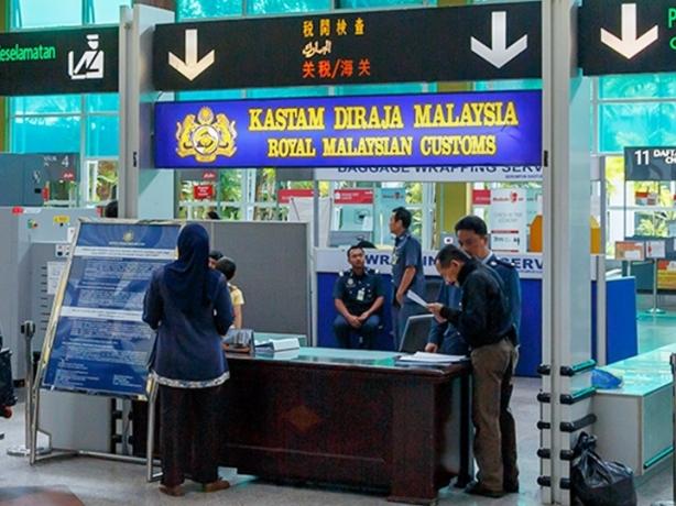 Hải quan Malaysia và Hệ thống uCustoms