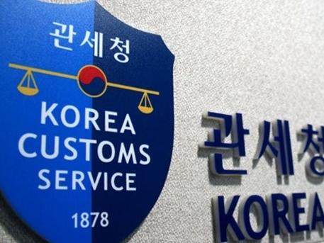Kinh nghiệm ứng dụng công nghệ thông tin phục vụ hiện đại hóa của Hải quan Hàn Quốc, Trung Quốc
