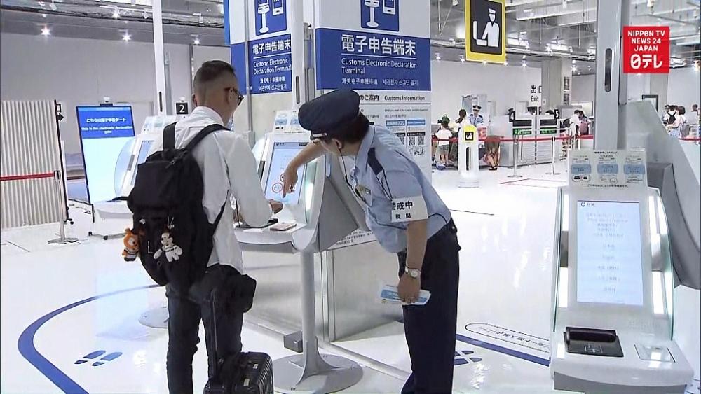 Hoạt động của Hải quan Nhật Bản tại sân bayẢnh: ST