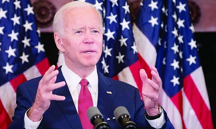 Giải mã thắng lợi của ông Joe Biden trong cuộc đua giành đề cử