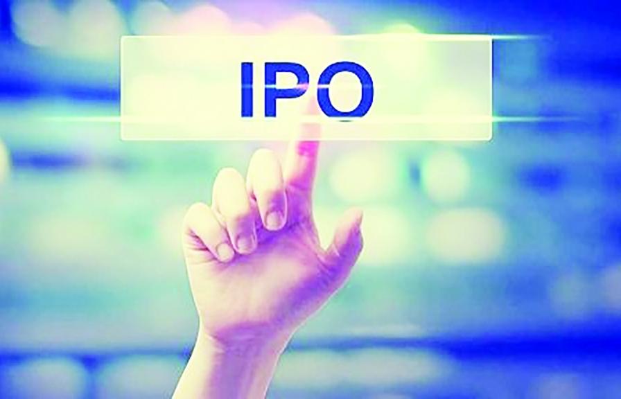 Thủ tục, phương thức bán cổ phần lần đầu