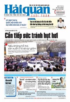 Những tin, bài hấp dẫn trên Báo Hải quan số 126 phát hành ngày 20/10/2019