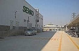 Tạm dừng hoạt động kho ngoại quan Senko tại Hưng Yên