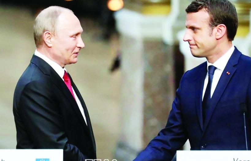 """Nỗ lực """"phá băng"""" trong quan hệ EU - Nga"""