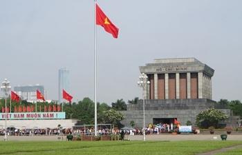 Hôm nay, Lăng Chủ tịch Hồ Chí Minh mở cửa đón khách trở lại