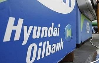 Công ty lọc dầu Hàn Quốc đặt kho chứa ở Việt Nam
