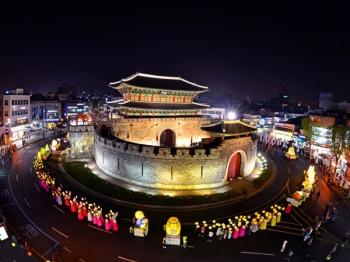 Hấp dẫn những sự kiện du lịch tỉnh Gyeonggi, Hàn Quốc