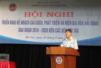 DN quan tâm Kế hoạch cải cách, phát triển hiện đại hóa Hải quan giai đoạn 2016-2020