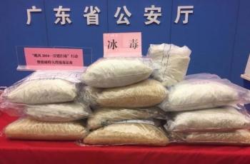 Thu giữ 2 tấn ma túy đá