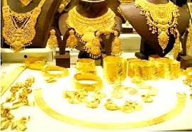 Giá vàng đồng loạt giảm trước cuộc họp của FED