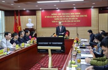 Phó Thủ tướng Trương Hòa Bình yêu cầu tăng cường phối hợp, chia sẻ thông tin chống buôn lậu