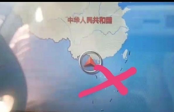 Tịch thu ô tô nhập khẩu tại Hải Phòng có bản đồ vi phạm chủ quyền