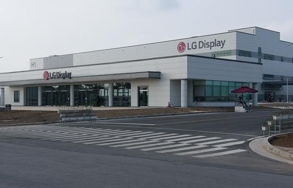 Hải Phòng thu hút FDI hơn 1 tỷ USD, tăng 180% so cùng kỳ