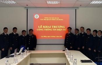 Hải quan Cao Bằng chính thức khai trương Cổng thông tin điện tử