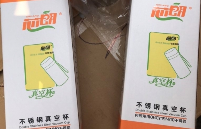 Lào Cai: Thu giữ hơn 1.400 sản phẩm nhập lậu