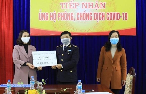 Hải quan Cao Bằng ủng hộ 30 triệu đồng phòng chống dịch Covid-19