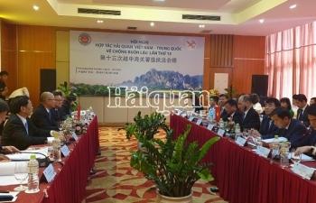 Hải quan Việt Nam- Trung Quốc tăng cường hợp tác chống buôn lậu