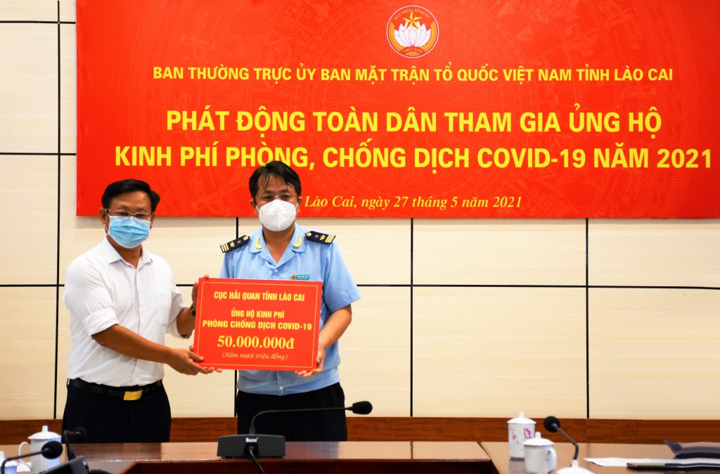 Hải quan Lào Cai ủng hộ 50 triệu đồng phục vụ chống dịch