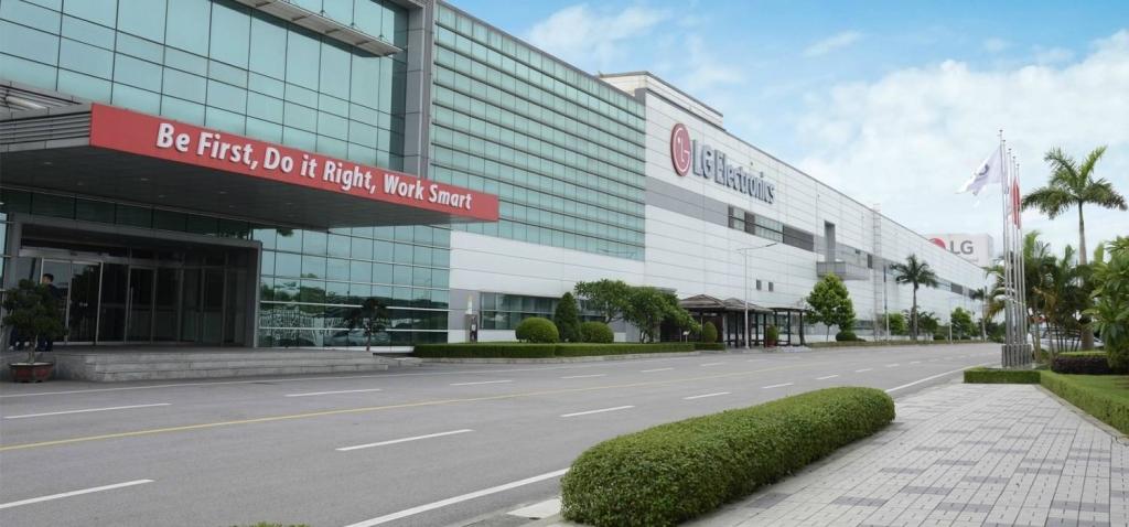 LG Electronics Việt Nam bị tạm đình chỉ chế độ ưu tiên về hải quan