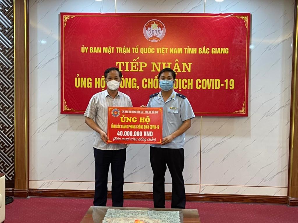 Cục Điều tra chống buôn lậu ủng hộ Bắc Giang, Bắc Ninh 80 triệu đồng để chống dịch