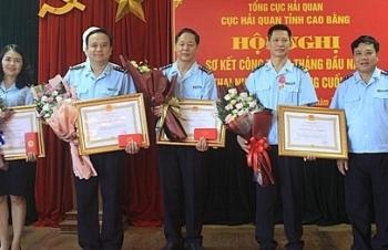 Hải quan Cao Bằng triển khai công tác những tháng cuối năm