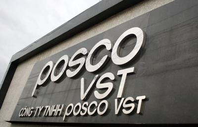 Gia hạn doanh nghiệp ưu tiên đối với Công ty POSCO VST