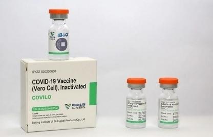 Giám định hoạt chất, hàm lượng một số lô vắc xin Vero Cell nhập khẩu