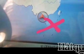 """Tịch thu 7 ô tô xuất xứ Trung Quốc có bản đồ """"đường lưỡi bò"""" phi pháp"""