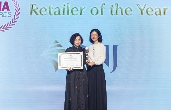 PNJ nhận giải thưởng nhà bán lẻ trang sức số 1 châu Á