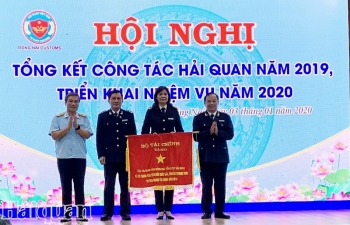 Hải quan Đồng Nai: Phấn đấu thu ngân sách năm 2020 đạt 19.600 tỷ đồng
