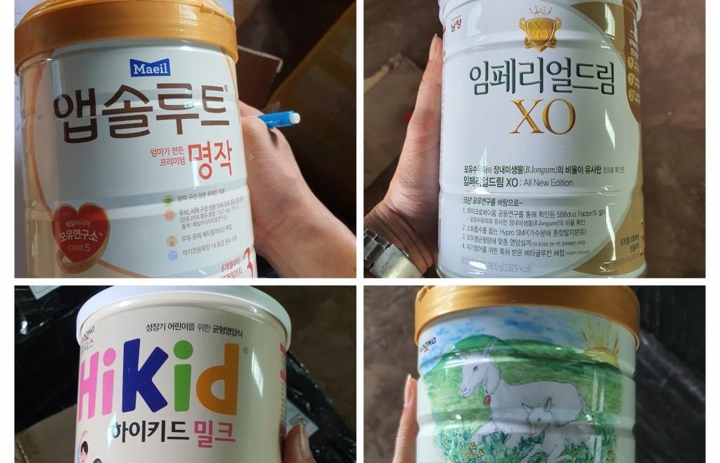 Hải quan Bình Phước: Chặn 4 container sữa, đồ dùng trẻ em quá cảnh vi phạm