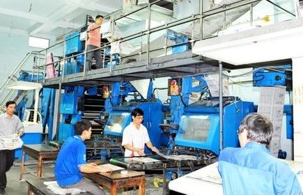 Chào bán lần đầu gần 3,4 triệu cổ phần In báo Nghệ An để cổ phần hoá