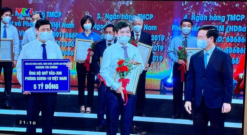 """Thủ tướng Phạm Minh Chính: """"Tiêm vắc xin là giải pháp mang tính quyết định, có tính chiến lược để thoát khỏi đại dịch Covid-19"""""""