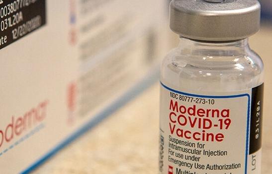 Việt Nam tiếp nhận thêm hơn 3 triệu liều vắc xin Moderna do Chính phủ Hoa Kỳ hỗ trợ