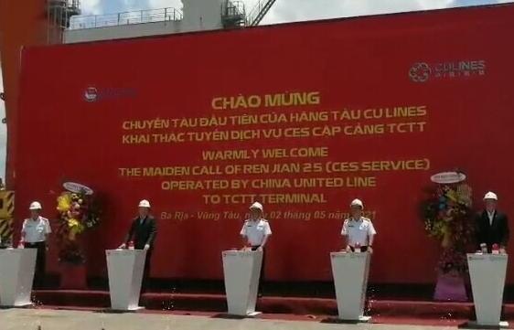 Cảng TCTT đón chuyến hàng đầu tiên của Hãng tàu CU Lines