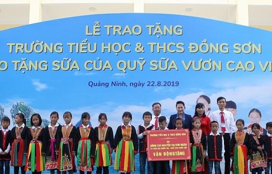 Trẻ em Quảng Ninh đón nhận ngôi trường mới từ Chủ tịch Quốc hội