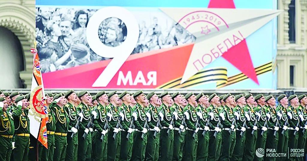 Đằng sau lễ diễu binh kỷ niệm Ngày Chiến thắng tại Nga