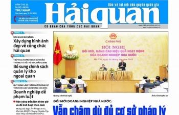Những tin, bài hấp dẫn trên Báo Hải quan số 125 phát hành ngày 17/10/2019