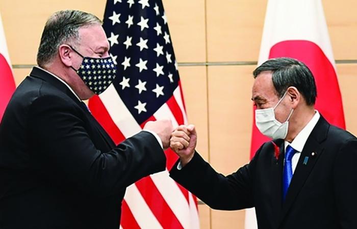 """Ngoại trưởng Mỹ Mike Pompeo tới Nhật Bản: """"Tối đa hóa"""" lợi ích chiến lược"""