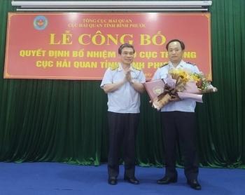 Cục Hải quan tỉnh Bình Phước có Phó cục trưởng mới
