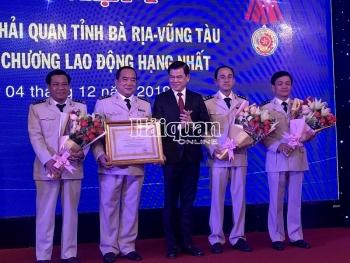 Hải quan Bà Rịa – Vũng Tàu kỷ niệm 40 năm thành lập và đón nhận Huân chương Lao Động hạng Nhất
