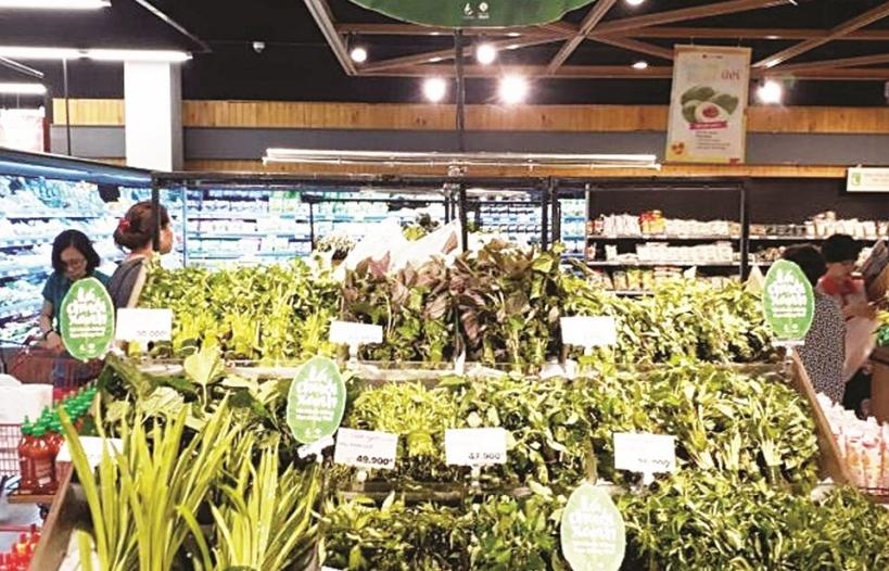 Hà Nội: Ổn định thị trường các mặt hàng thiết yếu