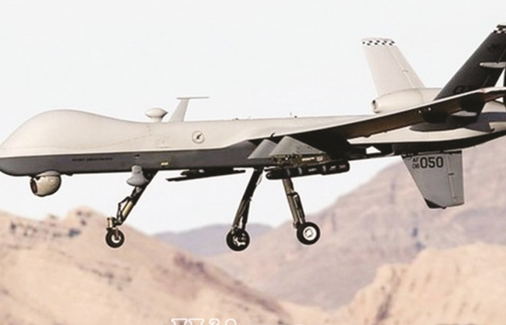 Thiết bị bay không người lái - hình thức khủng bố mới