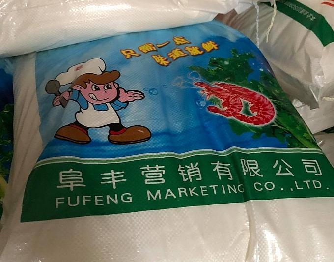 Trên bao bì bôt ngọt đều thể hiện bằng tiếng Trung Quốc.