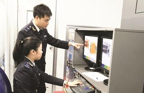 Chuẩn bị triển khai Hệ thống VASSCM tại Cảng Hàng không Tân Sơn Nhất