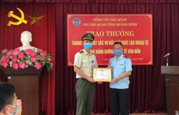 Hải quan Quảng Ninh khen thưởng thành tích bắt giữ 74,7 triệu won