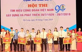 Hải quan Quảng Ninh đạt giải Nhất Hội thi tìm hiểu Công đoàn Việt Nam