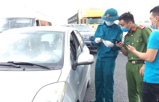 Quảng Ninh khuyến cáo người dân chỉ ra khỏi nhà khi thực sự cần thiết