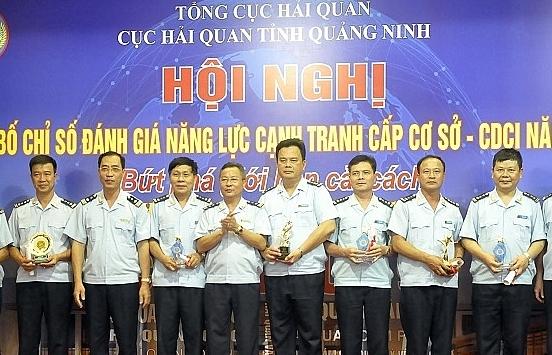 Hải quan Móng Cái đạt vị trí quán quân về chỉ số năng lực cạnh tranh cấp cơ sở