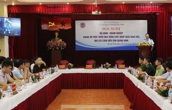 Thêm 451 doanh nghiệp đến làm thủ tục tại Hải quan Quảng Ninh